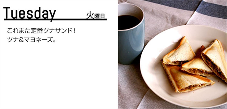 Yamazen (YAMAZEN) multi Sand maker (with hot sand Taiyaki plate) White YHS-X700-2N (W) by Yamazen (YAMAZEN) (Image #6)