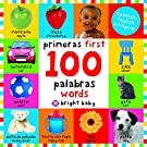 First 100 Words Bilingual (Spanish Edition)
