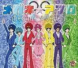 Megane Seven - Megane Afro [Japan CD] NECM-10248