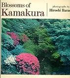 花の鎌倉―原田寛写真集