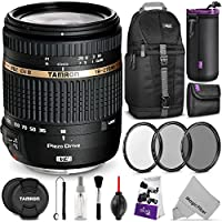 Tamron Auto Focus 18-270mm f/3.5-6.3 VC PZD Zoom Lens for NIKON DSLR Cameras w/ Essential Photo and Travel Bundle