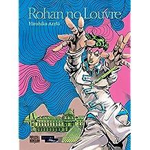 Rohan No Louvre - Volume Único Exclusivo Amazon