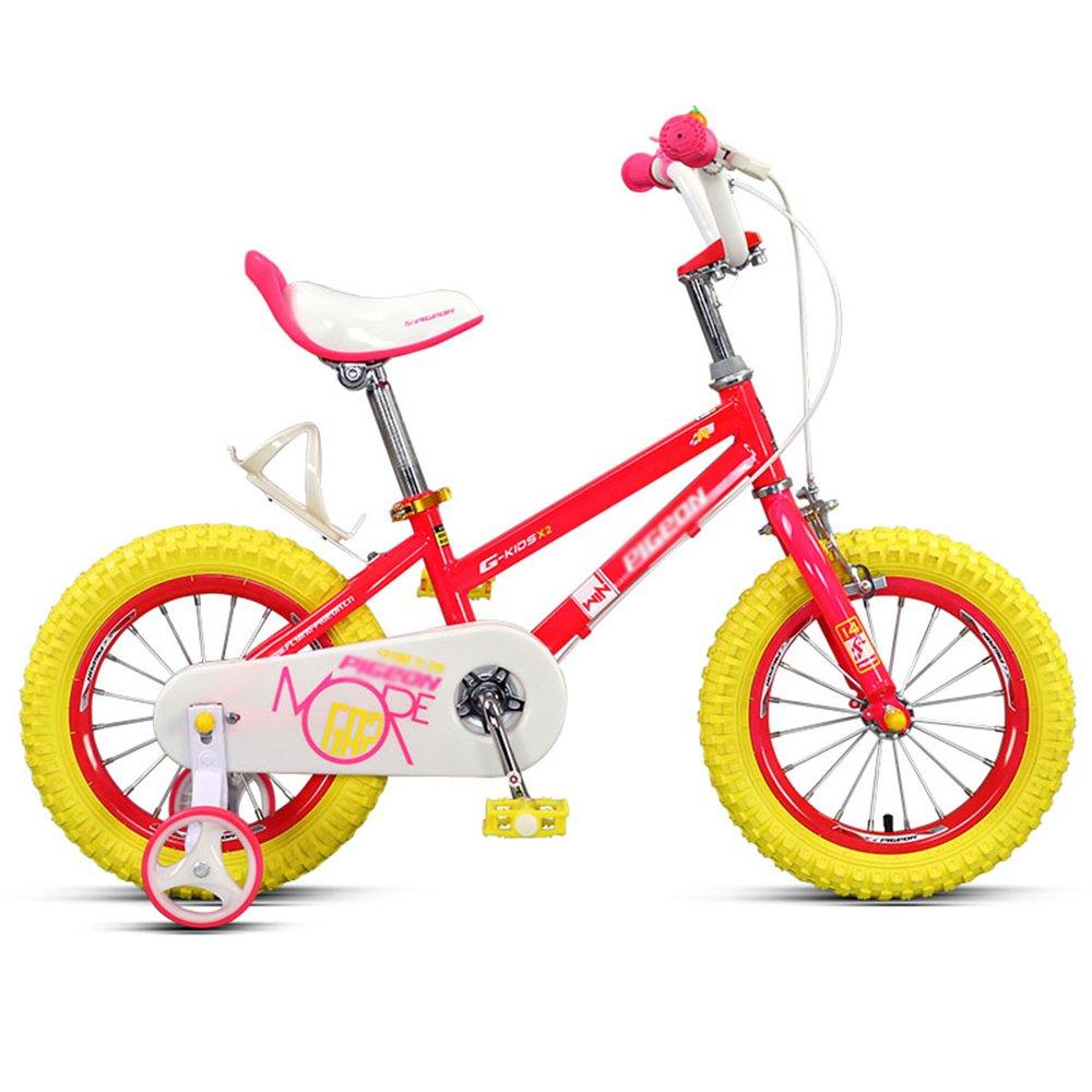 HAIZHEN マウンテンバイク 子供用自転車 トレーニングホイール付きの少年の自転車と少女の自転車 14インチ、16インチ アウトドアアウト 新生児 14 inch  B07CG2NJD3