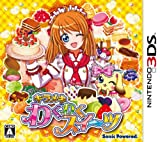 Kirameki Waku Waku Sweets for Nintendo 3DS Japanese Version Only (Japan Import)
