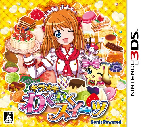 Kirameki Waku Waku Sweets for Nintendo 3DS Japanese Version Only (Japan Import) by Sonic Powered