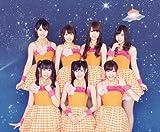 SHONEN YO USO WO TSUKE(+DVD)(ltd.)(TYPE B)