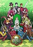 新装版・クローバーの国のアリス ~Wonderful Wonder World~