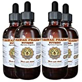Nutmeg Liquid Extract, Organic Nutmeg (Myristica Fragrans) Tincture 4x4 oz