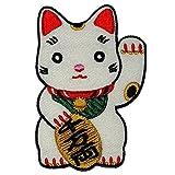 200 sex positions - Cute Maneki-neko Japan Japanese Lucky Cat DIY Embroidered Sew Iron on Patch By Art vs Racing