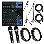 Yamaha Package Bundle: Yamaha MG10XU 10 Channel Mixer with USB and SPX Effects + 2 Microphone Stands + 2 EMB Emic700 Dynamic Undirectional Microphones w/ Cables + 2 XLR XLarge Cables by EMB