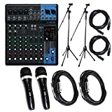 Yamaha Package Bundle: Yamaha MG10XU 10 Channel Mixer with USB and SPX Effects + 2 Microphone Stands + 2 EMB Emic700 Dynamic Undirectional Microphones w/ Cables + 2 XLR XLarge Cables