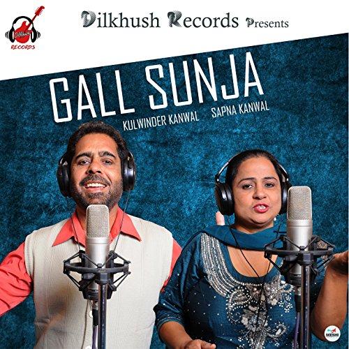 Gall Sun Ja - Galls Sun