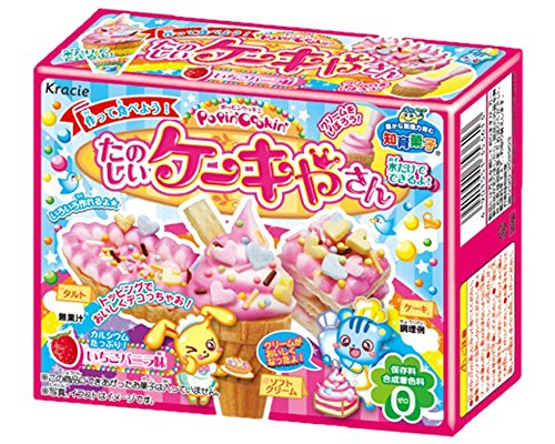 Kracie Popin' Cookin' DIY Gummy Ice Cream & Cake Kit -