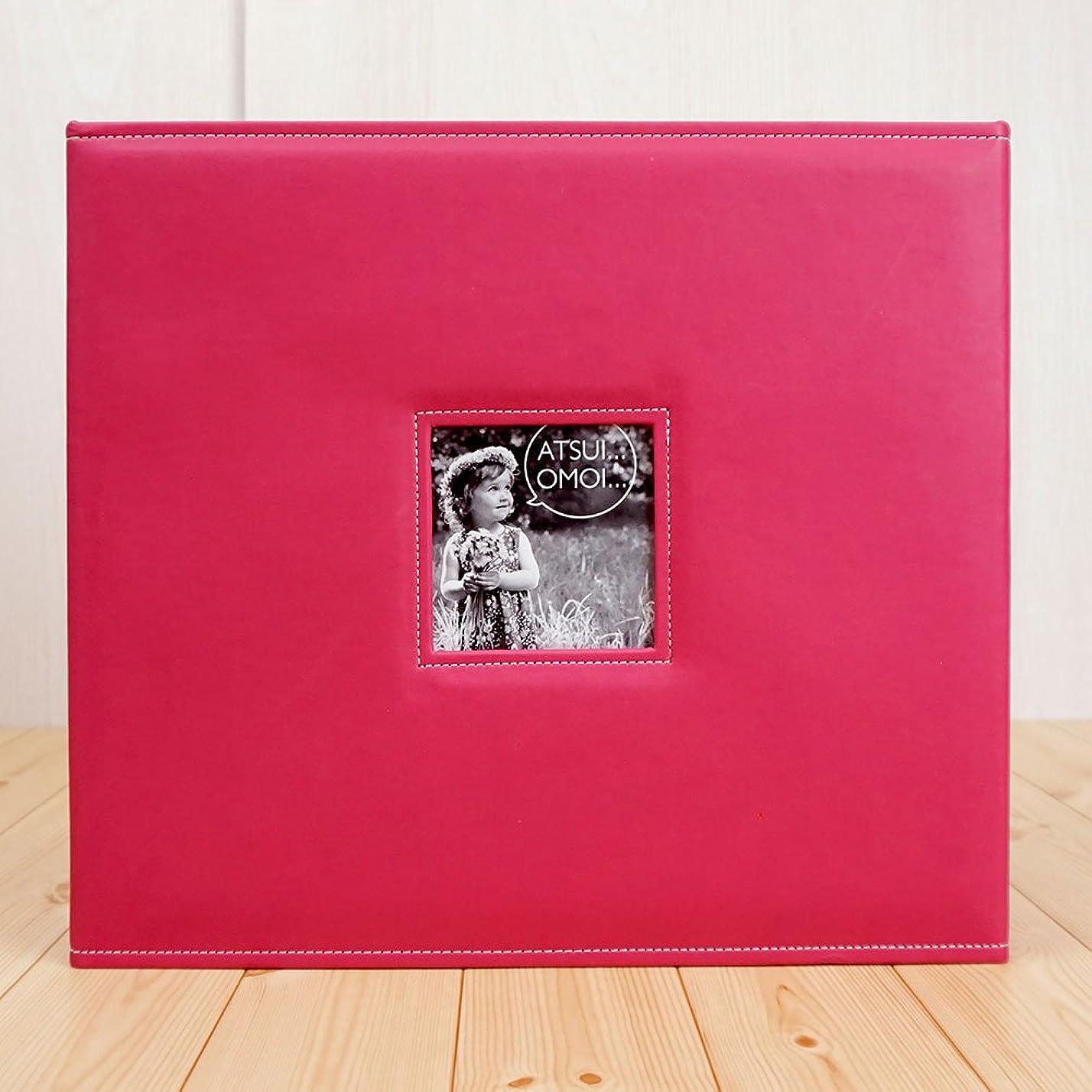 震え女の子超高層ビルナカバヤシ フリーアルバム替台紙 プラコート台紙 ビス式Lサイズ ホワイト ア-LPR-5-W