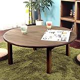 折りたたみテーブル 紀州産檜 ちゃぶ台 テーブル 日本製