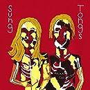 Sung Tongs