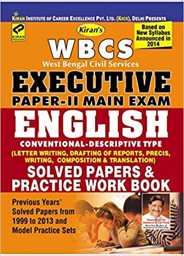 wbcs preliminary question paper 2015 pdf free download