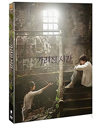 Help 3 the movie eng sub download