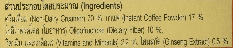 Naturegift Café instantáneo de adelgazamiento, para perder peso, 5 ...