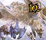 MONSTER HUNTER 10SHUUNEN COMPILATION ALBUM SELFCOVER
