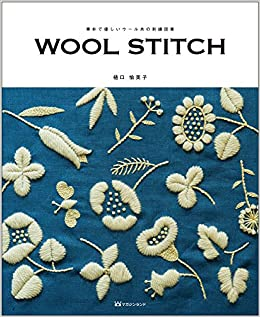 Japanese Craft Book Rustic And Friendly Wool Yarn Embroidery
