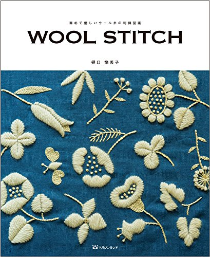 Japanese Craft Book - Japanese Craft Book ~ Rustic and friendly wool yarn embroidery design WOOL STITCH [JAPANESE EDITION]