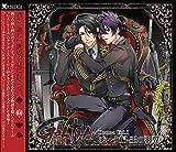 GALTIA ドラマCD Vol.1 ジーク編-王の羽翼 [CD]