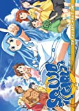 Squid Girl: TV Series Part 1
