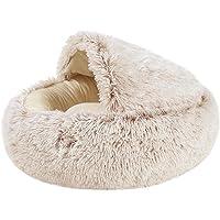 Mjukt tvättbar fluffig plysch rund husdjursäng runda nest lugnande hund säng för katter och hundar brun 40 * 40cm