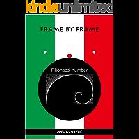 DIY stringart fibonacci number: frrame by frame advance frame by frame advance book (Japanese Edition)