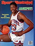Patrick Ewing Signed Sports Illustrated Magazine New York Knicks Steiner #SS018298 - NBA Basketball Memorabilia