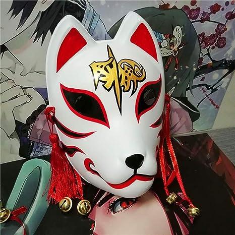 FYPmj Mascara de Baile Máscara de Zorro y Viento de PVC ...