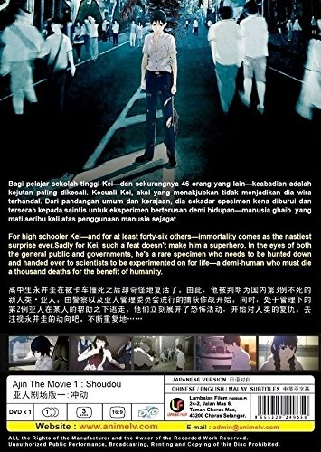 Ajin The Movie 1 : Shoudou DVD Japan Japanese Anime English Subtitles
