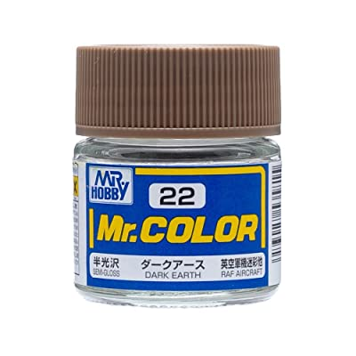 Gundam Mr. Color 22- Dark Earth (Semi Gloss/ RAF Aircraft) Paint 10ml. Bottle Hobby: Toys & Games