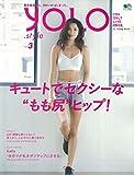 YOLO.style VOL.3 (エイムック)