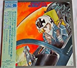 King Record Animation Sound Track (LP)Music By Ichiro Nita Area88 Original Sound Track