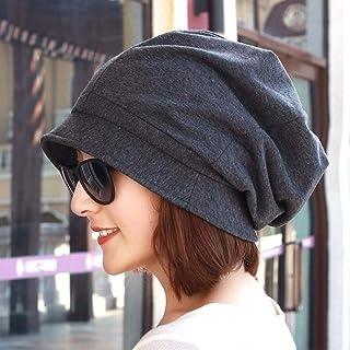 YUHUS Home Il Cappello è Piccolo, Il Cappello da Pescatore è Grande, Il Cappello da Vaso è Il Cappello da Sole, Nero