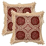 Simhomsen Set of 2 Decorative Lace Throw Pillow Case Shams Cushion Cover, Square 18 × 18 inches, Vintage Look, Burgundy, Custom Order