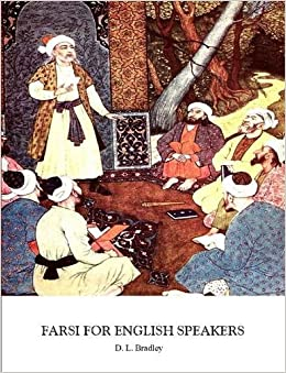 Descargar Libro Gratis Farsi For English Speakers Todo Epub