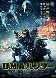 [DVD]U.M.Aハンター