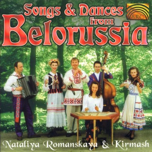 Songs and Dances from SEAL limited product Belorussia Brand new