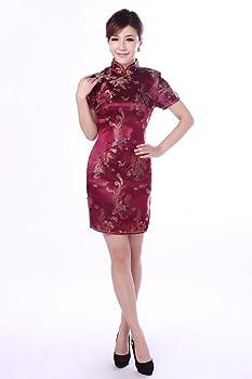 Amazon.com: yuelian chino mujer a corto Cheongsam Qipao ...