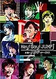 全国へJUMPツアー2013(通常盤) [DVD]