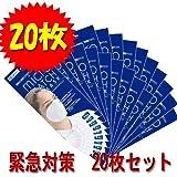 【20枚セット】高機能密着立体タイプマスク ミクロキャッチマスク N95