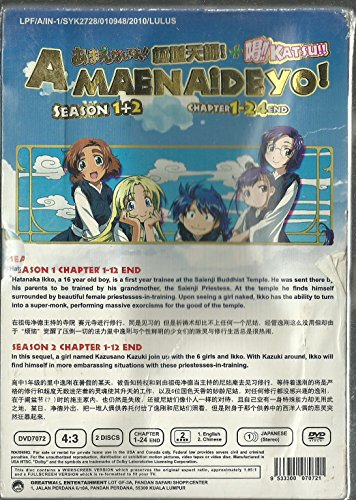 AMAENAIDEYO ! SEASON 1 + 2 - COMPLETE TV SERIES DVD BOX SET ( 1-24 EPISODES )