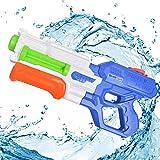 Best Most Powerful Water Guns - Shimfun Water Blaster Gun 35ft Effective Distance Summer Review
