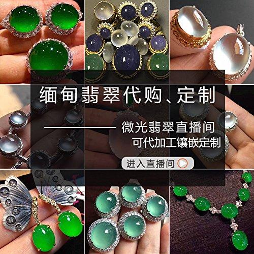 Taobao custom men's ice kind imperial jade green ring necklace pendant Wang bargain Bangle Bracelet Burmese natural jade ()