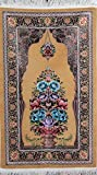 High End Islamic Prayer Rug/Goblin Stitched Janamaz Sajjadah/Namaz Seccade by GOLD CASE - Made in TURKEY, Yellow