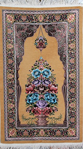 High End Islamic Prayer Rug/Goblin Stitched Janamaz Sajjadah/Namaz Seccade by GOLD CASE - Made in TURKEY, Yellow by Gold Case