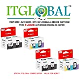 CANON PG 47 Black & CL 57 Color - 2 Each [Set of 4 Cartridge] -Special ITGLOBAL Combo With Scratch & Win Reward Offer - From ITGLOBAL